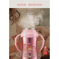 宝宝不锈钢保温奶瓶新生婴儿奶嘴保温杯 宽口径防摔保暖x7v