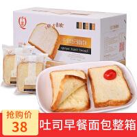 千业吐司面包整箱1kg半切片全麦早餐三明治蛋糕 零食批发网红食品