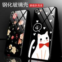 iphone6手机壳 苹果6S保护套 苹果iphone6/6s 钢化玻璃手机套软胶全包边防摔防刮个性男女彩绘硅胶壳