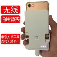 背夹式电池充电宝移动电源小米OPPO华为VIVO安卓苹果无线通用