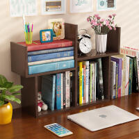 御目  书架 简易现代客厅桌面树形书架子学生宿舍书柜寝室收纳架置物架家用桌上小柜子满额减限时抢礼品卡家具用品