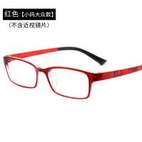 超轻TR90眼镜框黑框全框运动眼镜架防滑远视平镜配镜男女小款