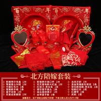 结婚用品中式婚礼嫁妆婚庆包袱皮道具红盖头红盆女方娘家陪嫁套装