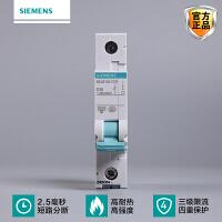 Siemens/西门子空气开关西门子断路器保护家用绿色环保系列1P10A单进单出