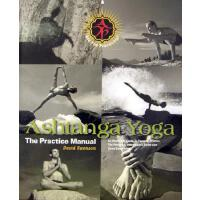 Ashtanga Yoga: The Practice Manual 9781891252082