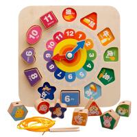男女小孩子宝宝益智十二生肖玩具1-2-3周岁4-6岁儿童串珠穿线积木