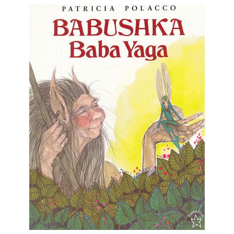 Babushka Baba Yaga 芭芭雅嘎奶奶 ISBN 9780698116337