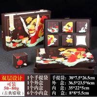 月饼礼盒蛋黄酥包装盒手提盒家用装中秋冰皮月饼的礼品盒子