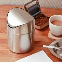 欧润哲 创意不锈钢办公室桌面迷你垃圾桶 可爱时尚摇盖置物收纳罐