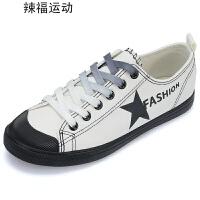 小白鞋夏季女新款港风板鞋女鞋百搭学生韩版原宿街拍帆布鞋子