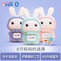 【下单立减100】米宝兔 婴儿早教机故事机儿童学习机婴幼儿宝宝玩具益智玩具可充电