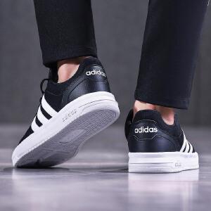 adidas阿迪达斯男子板鞋2018新款耐磨回弹休闲运动鞋B28120