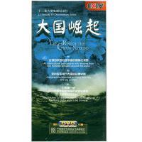 大国崛起-十二集大型电视纪录片(中英双语6片装)DVD( 货号:2000018685396)