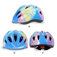 儿童安全头盔轮滑滑冰溜冰鞋护具滑板车自行车骑行可调节帽子男女