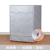 松下全自动滚筒洗衣机罩防水防晒通用加厚套子3/6/7/7.5/8/9公斤