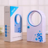 小风扇迷你可充电手持 掌上空调风扇小型无叶USB制冷便携学生宿舍小电扇 蓝色/无叶空调 均码