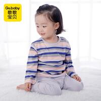 歌歌宝贝婴儿0-3岁内衣套装春秋男女宝宝秋衣秋裤长袖两件套