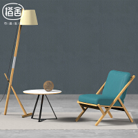 当当优品 橙舍楠竹家具北欧现代简约阳台单人沙发椅休闲客厅布艺沙发椅
