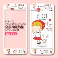 iPhone6plus钢化膜 苹果6plus钢化玻璃彩膜手机贴膜 钢化膜 手机膜 全屏卡通钢化膜 全屏覆盖钢化彩膜