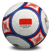 足球 3号儿童4号青少年5号中小学生训练比赛用球