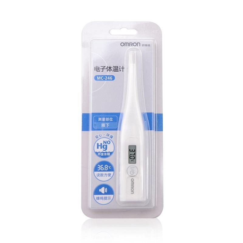 欧姆龙(OMRON)电子体温计 MC-246安心无汞,高灵敏测温,蜂鸣提示,可水洗