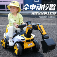 【支持礼品卡】儿童全电动挖臂挖掘机男孩玩具车挖土机可坐可骑大号钩机工程车f1g