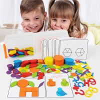 幼儿园小学生七巧板拼图早教力积木几何颜色认识图形木制玩具
