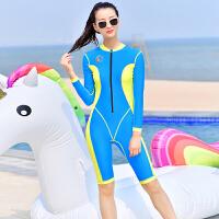 新款游泳衣潜水 女时尚防晒长袖泳衣女保守速干拉链平角连体泳衣 天蓝色 黄边