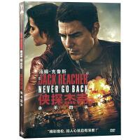 新华书店 正版 侠探杰克 永不回头 DVD9 汤姆・克鲁斯 中文字幕英语配音
