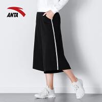 安踏女装针织八分裤 2019春季新款休闲时尚直筒运动女裤16817749