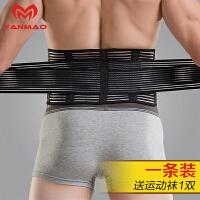 运动护腰带男护腰绷带女薄款腰部保暖跑步用品篮球羽毛球护具装备 一条装送运动袜一双 M(2尺1-2尺6