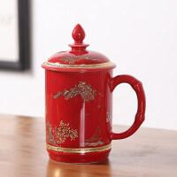 【品牌热卖】会议室茶杯景德镇陶瓷杯珐琅彩水杯银杯子办公室茶杯带盖男女会议杯 霁红柳绿花红-富贵杯
