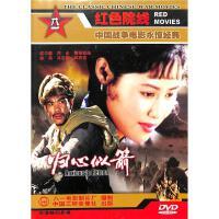 归心似箭DVD( 货号:7880541187)