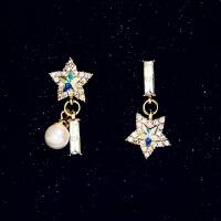 925银针五角星AB彩幻彩系列不对称珍珠小耳朵款耳钉耳饰女