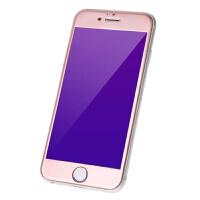 不碎边iPhone8蓝光钢化膜全屏全覆盖iphone7plus抗蓝光3D曲面玻璃手机贴膜 iPhoneX钢化膜 苹果6