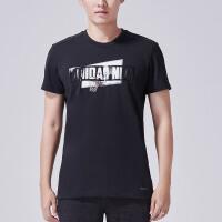 阿迪达斯NEO2018男短袖T恤CE1030