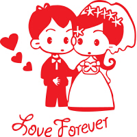 结婚庆用品创意婚房布置装饰卡通喜字剪纸双喜静电贴窗花(两份起拍)