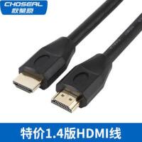 Choseal/秋叶原 QS8120 hdmi线高清线1.4版数据线电视电脑连接线  1米 2米 3米