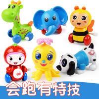婴儿童会跑有特技的小动物发条玩具套装宝宝上链益智玩具1-2-3岁