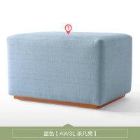 【品牌热卖】家用小矮凳子布艺凳子家用茶几凳沙发凳矮凳换鞋凳客厅小板凳方凳3 蓝色【AW3L方形茶几布凳】