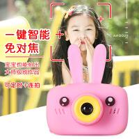 儿童玩具女孩6-8小孩子3-4女童公主新年生日礼物5小学生7益智10岁