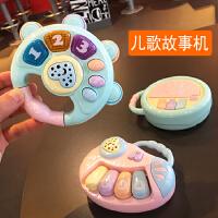 婴儿手拍鼓 宝宝音乐灯光儿歌故事机电子琴摇铃早教益智玩具0-1岁