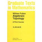 代数拓扑(英文版),W.Fulton,世界图书出版公司9787506233125