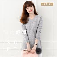 20171203022607563秋冬季新款V领修身女士中长款纯色羊绒衫扭花加厚毛衣套头针织衫