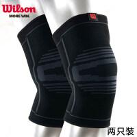 运动护膝男篮球保暖内穿防下滑骑车防风护腿小腿加长