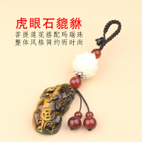 菩提莲花汽车钥匙挂件貔貅创意礼品情侣扣男女时尚包挂饰