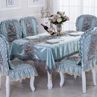 桌布布艺田园餐桌布椅套椅垫套装欧式绣花桌旗茶几布椅子套台布定制