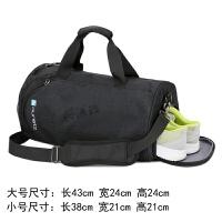 运动健身包男单肩篮球训练包女旅游行李袋大容量手提短途旅行背包