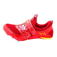 HEALTH/�w人海��斯118田�奖荣�跑步�鞋 ���子鞋 男女短跑�鞋