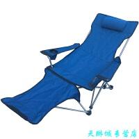 20181001235021296户外折叠椅躺椅便携式靠背休闲椅沙滩椅钓鱼椅子午睡午休床椅